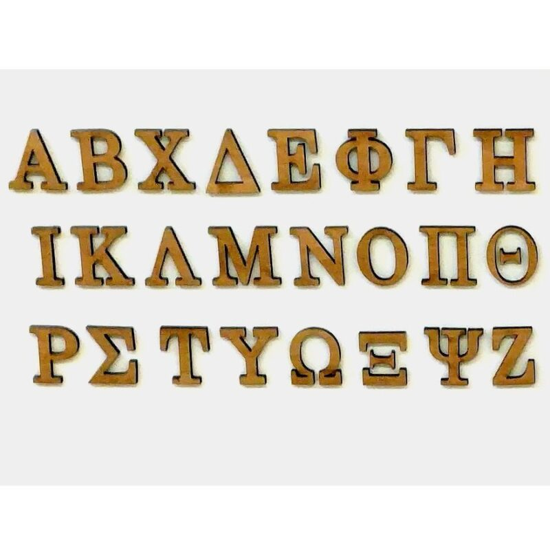 Custom Cut Wood Greek Letters for your Fraternity or Sorority or Greek Life Project. Entire Greek Alphabet in wooden tiles shown here.