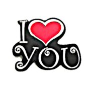 Engravable I Heart You Wall Plaque